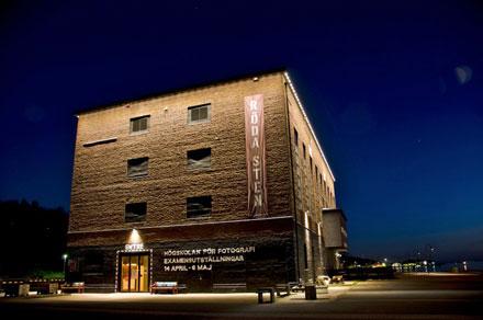 """Арт центр """"Красный камень"""" (Roda Sten) в Гетеборге. Лекции, семинары, выступления людей искусства."""