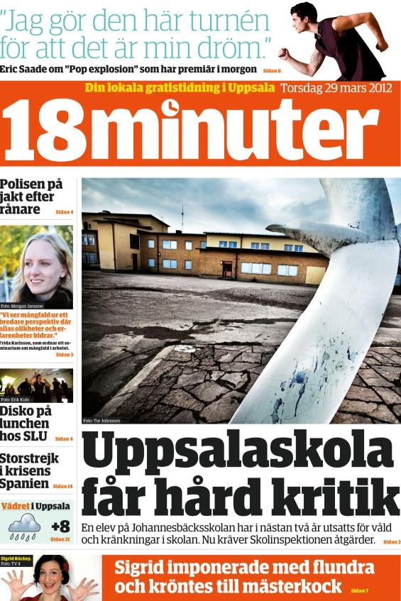 Газета 18 минут - конкурент газеты Метро